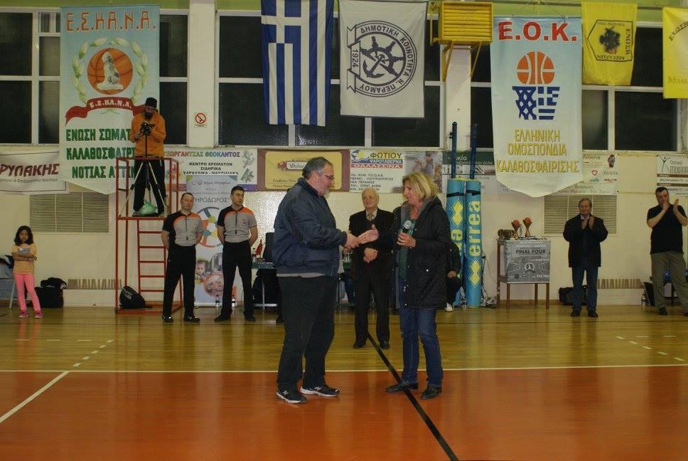919ee8edbe3f Final-4 κυπέλλου γυναικών της Ένωσης Σωματείων Καλαθοσφαίρισης Νοτίου  Αττικής (Ε.Σ.ΚΑ.Ν.Α.)