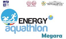 Με μεγάλη επιτυχία πραγματοποιήθηκε το Energy Aquathlon Championship 2018