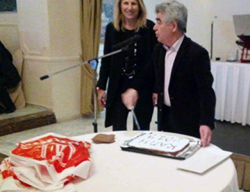 Κοπή Πρωτοχρονιάτικης Πίτας στα Κ.Α.Π.Η. του Δήμου Μεγαρέων