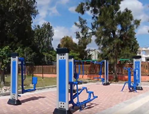 Υπαίθριο Πάρκο Γυμναστικής για ενήλικες στη Ν. Πέραμο